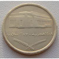 "Судан. 1 гирш 1987 год  KM#99  ""Центральный Банк"""