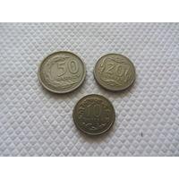 50,20,10 грошей 90-х.