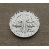 Чехия, 200 крон 1999 г., серебро, 50 лет НАТО