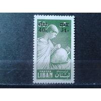 Ливан 1959 Роспись амфоры, Надпечатка**