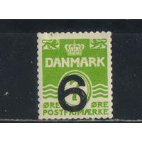 Дания 1940 Вып Корона Номинал Надп Стандарт #253*