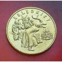 2 злотых 2001 Польша Серия Народные обряды, традиции Коляда (Kolednicy)