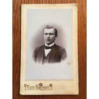 Фото, кабинет-портрет, до 1917
