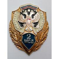 Знак таманская гвардейская МВД РФ