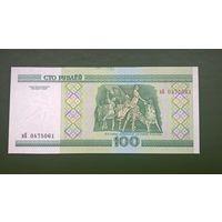100 рублей  серия вЯ UNC.