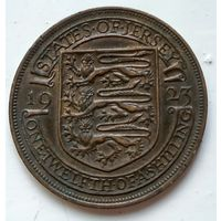 Джерси 1/12 шиллинга, 1923 Испанский щит 1-10-18