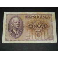 Италия 5 Лир 1940