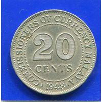 Малайя 20 центов 1948