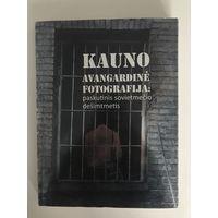 Kauno Avangardine Fotogragrfaija: paskutinis sovietmecio desimtmetis