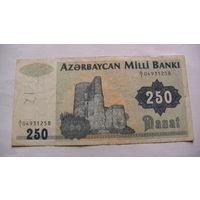 Азербайджан 250 манат 04931258. распродажа