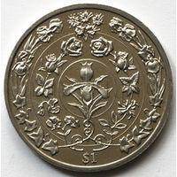 Британские Виргинские Острова 1 доллар 2017 года. Платиновая годовщина свадьбы: цветы любви