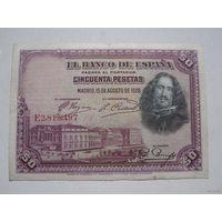 50 Песет 1928 (Испания)