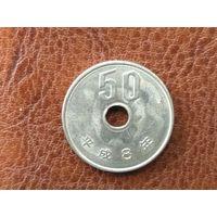 50 йен 1996 Япония