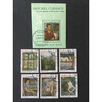 10 лет смерти Гарсия. Куба,1979, серия 6 марок+блок