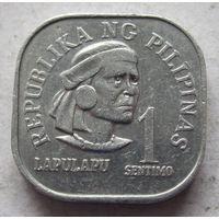 Филиппины 1 сентимо 1976