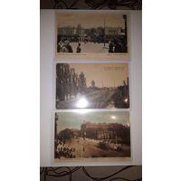 Лот три открытки,Харьков,Казатин и Петроград до 1917 года.