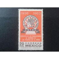 Мексика 1963 герб