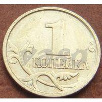 5036:  1 копейка 2007 М Россия