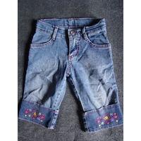 Капри, Gloria Jeans, 26/104