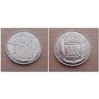 1 лира Сан-Марино 1973 года - из коллекции