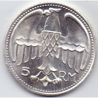 Германия, 5 рейхсмарок 1935 года. Посеребрённая КОПИЯ редкой серебряной монеты 3-го Рейха.