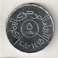 Йемен 5 риал 2004