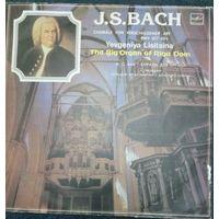 И.С . БахХоралы для органа