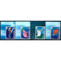 Морская фауна Гибралтар 2001 год серия из 4-х марок