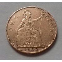 1 пенни, Великобритания 1932 г., Георг V