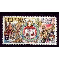 1 марка 1972 год Филиппины 989