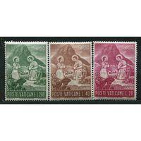 Рождество. Ватикан. 1965. Полная серия 3 марки. Чистые