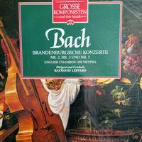 Bach  1975, Philips, LP, NM, Holland