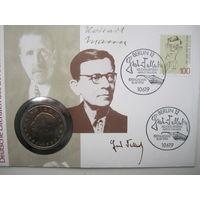 ГДР. 20 марок 1971. 100 лет со дня рождения Генриха Манна Конверт, марка  ПС-96