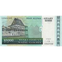 Мадагаскар, 10 000 ариари, UNC