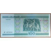 100 рублей 2000 года, серия вЯ - UNC