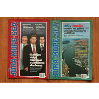 Море. Международный бизнес-журнал (на 3-х языках)