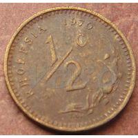 5422:  1/2 цента 1970 Родезия