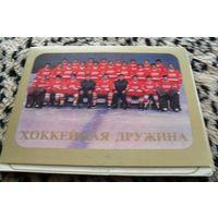 Хоккейная дружина. 1984г. Комплект из 24 открыток.