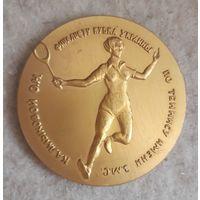 Медаль настольная Финалисту кубка Украины по теннису им. Калмыковой О.Н., г.Ужгород 1966 г