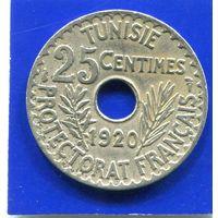 Тунис 25 сантимов 1920