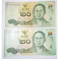 Таиланд, 20 бат (2013год)