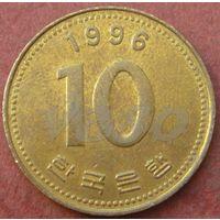 6184:  10 вон 1996 Корея