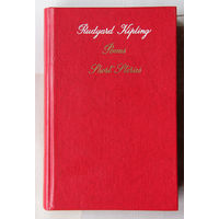Rudyard Kipling. Poems. Short Stories.