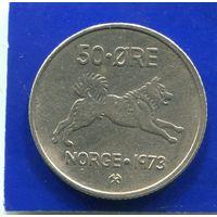 Норвегия 50 эре 1973