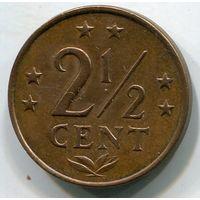 НИДЕРЛАНДСКИЕ АНТИЛЫ - 2-1/2 ЦЕНТА 1975