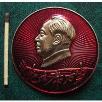 Крупный значок Мао Цзэдун (60-е годы)