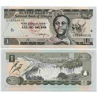 Эфиопия. 1 бырр (образца 2006 года, P46d, UNC)