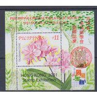 [1500] Филиппины 2001. Флора.Цветы.Орхидеи. БЛОК MNH