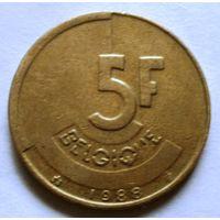 5 франков 1988 (Q) Бельгия