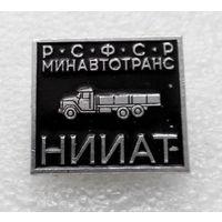 НИИАТ. МИНАВТОТРАНС РСФСР #0578-OP13